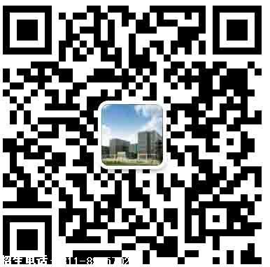 石家庄医学高等专科学校招生微信.jpg
