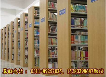 石家莊冀聯醫學院圖書館.jpg