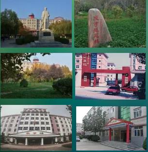 石家莊冀聯醫學院校園環境.png